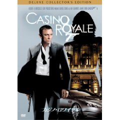 090227_CASINO ROYALE2.jpg
